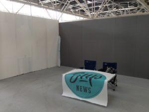 sup-news-2018-outdoor-expo-bologna-03